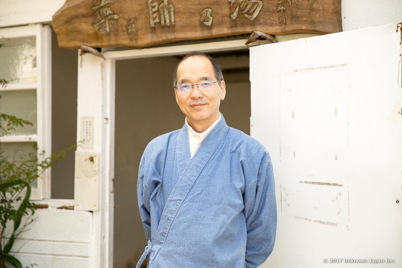 Chosenji Yakushiyu