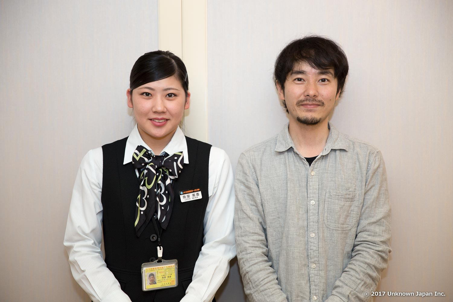 With one of the Oita Airport Staff  Mika Uoya