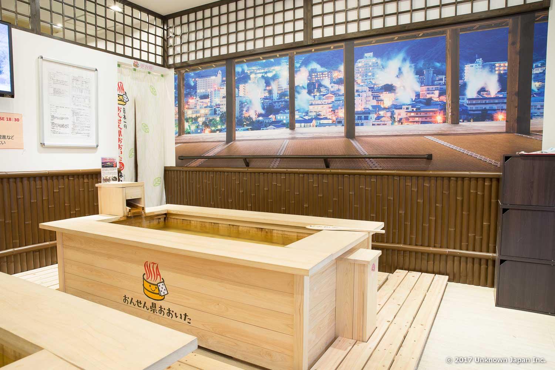 """Oita Airport """"Foot Bath"""""""