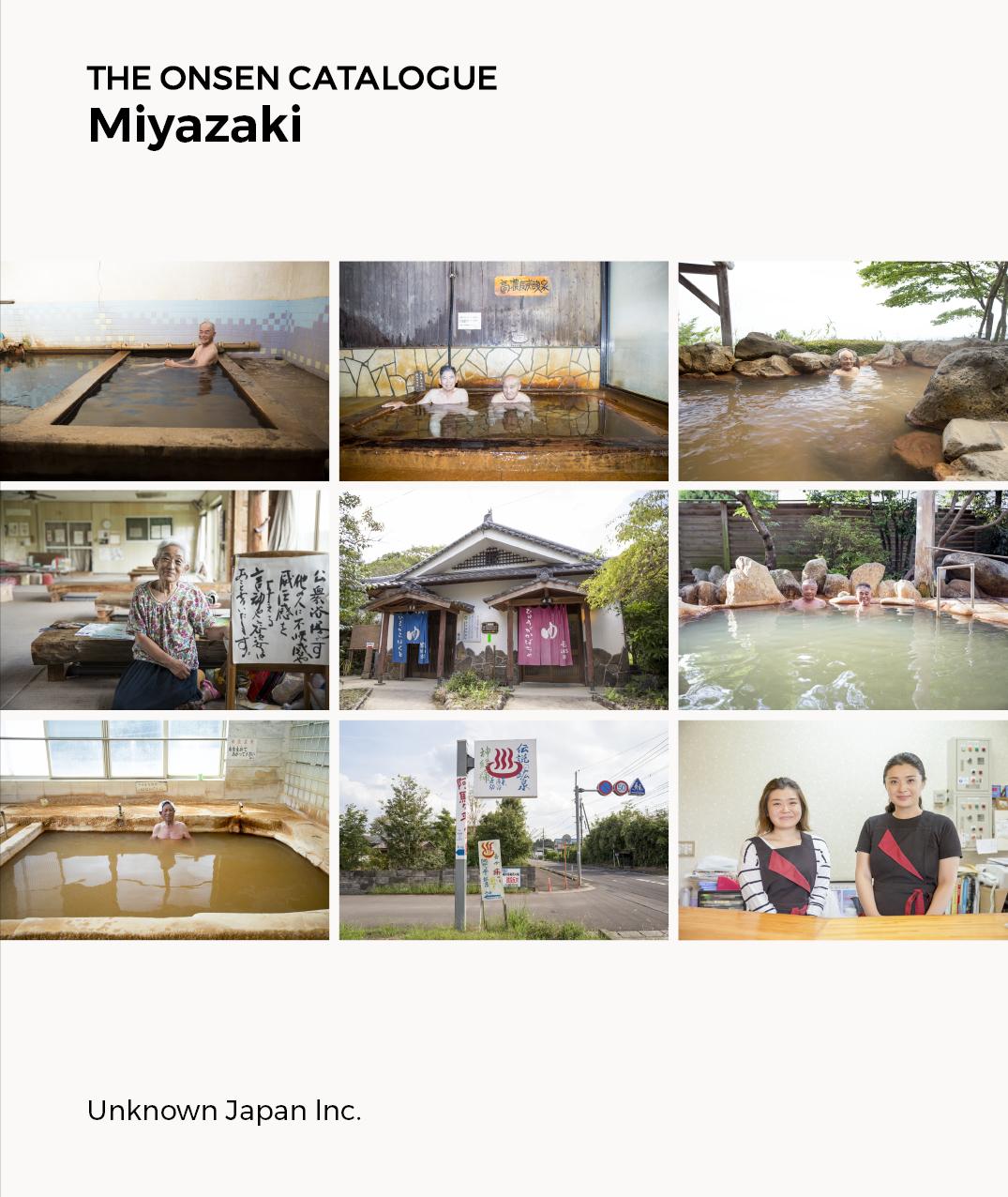 catalogue_rgb_miyazaki.jpg