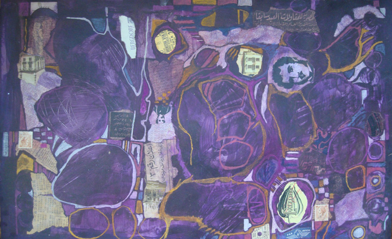Sarah Frassinelli  C8, Purple, 1965 watercolor and collage on paper 13 3/4 x 21 3/4 in.