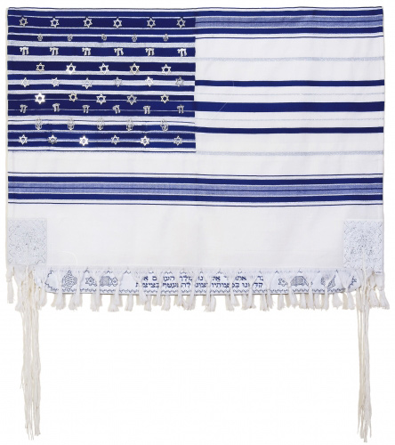 Muriel Stockdale  Israeli,  2008 Tallit (prayer shawl), Star of David, Hamsa, meaning five and representing the hand and Chai, the symbol of life 40 x 36 in.
