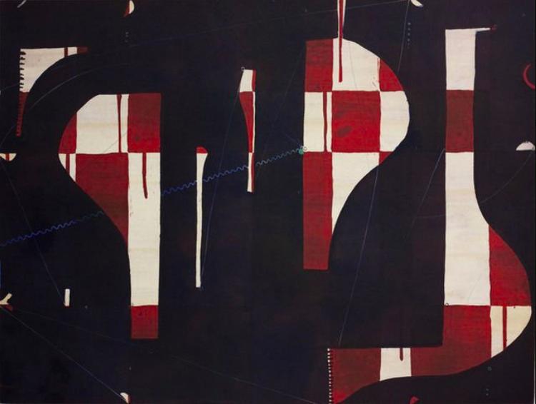 Caio Fonseca  Intermezzo,  2004 Color spitbite & sugarlift aquatint & softground etching 34 x 40 1/4 in.  Edition of 50