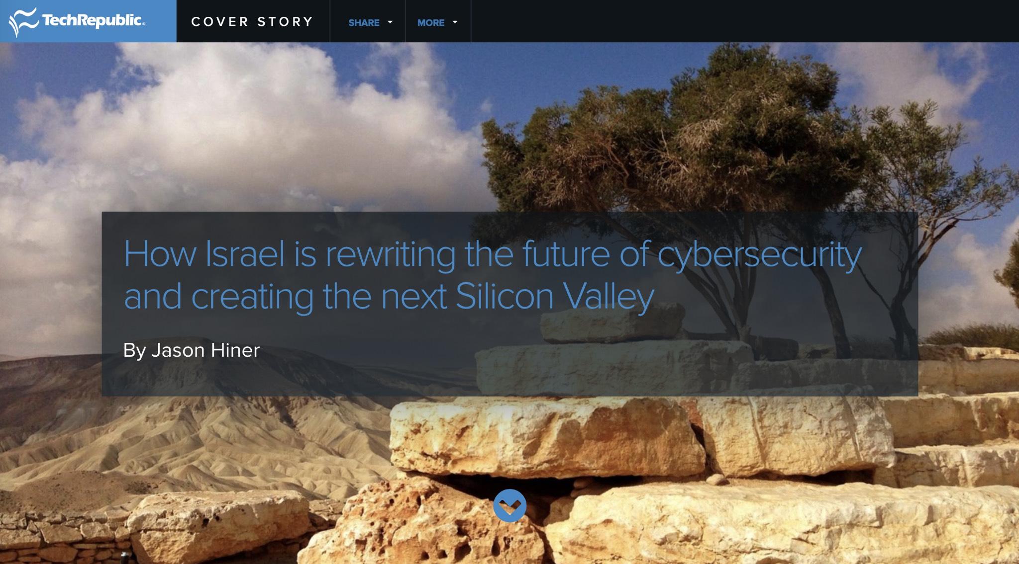 hiner-israel-cover-story.jpg
