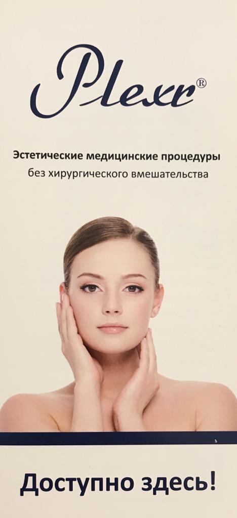 Leaflet_1.jpeg