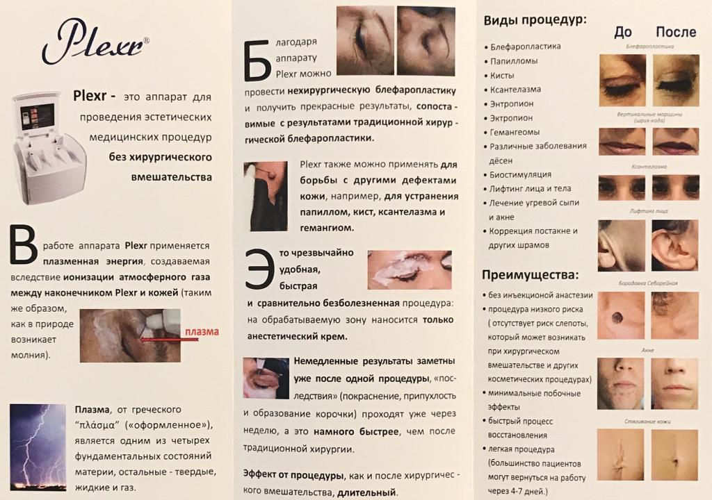 Leaflet_2.jpeg