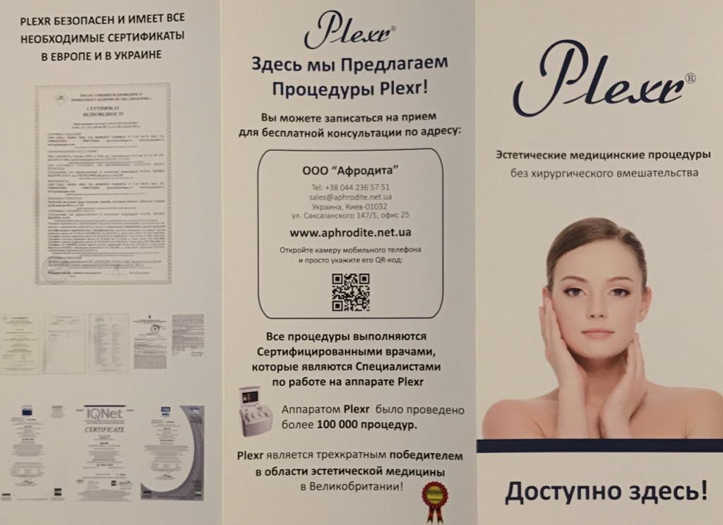 Leaflet_3.jpeg