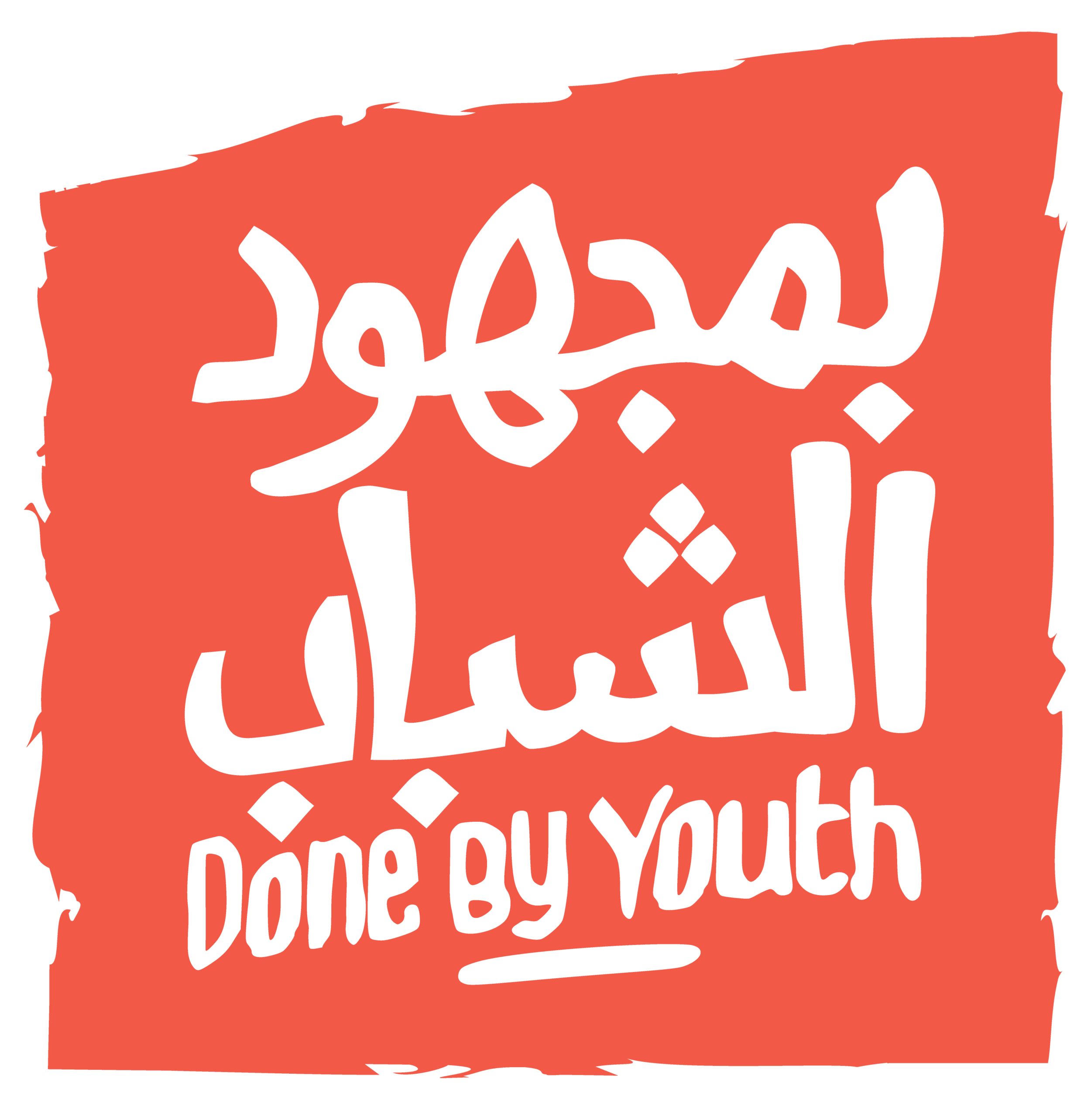 Done By Youth.png