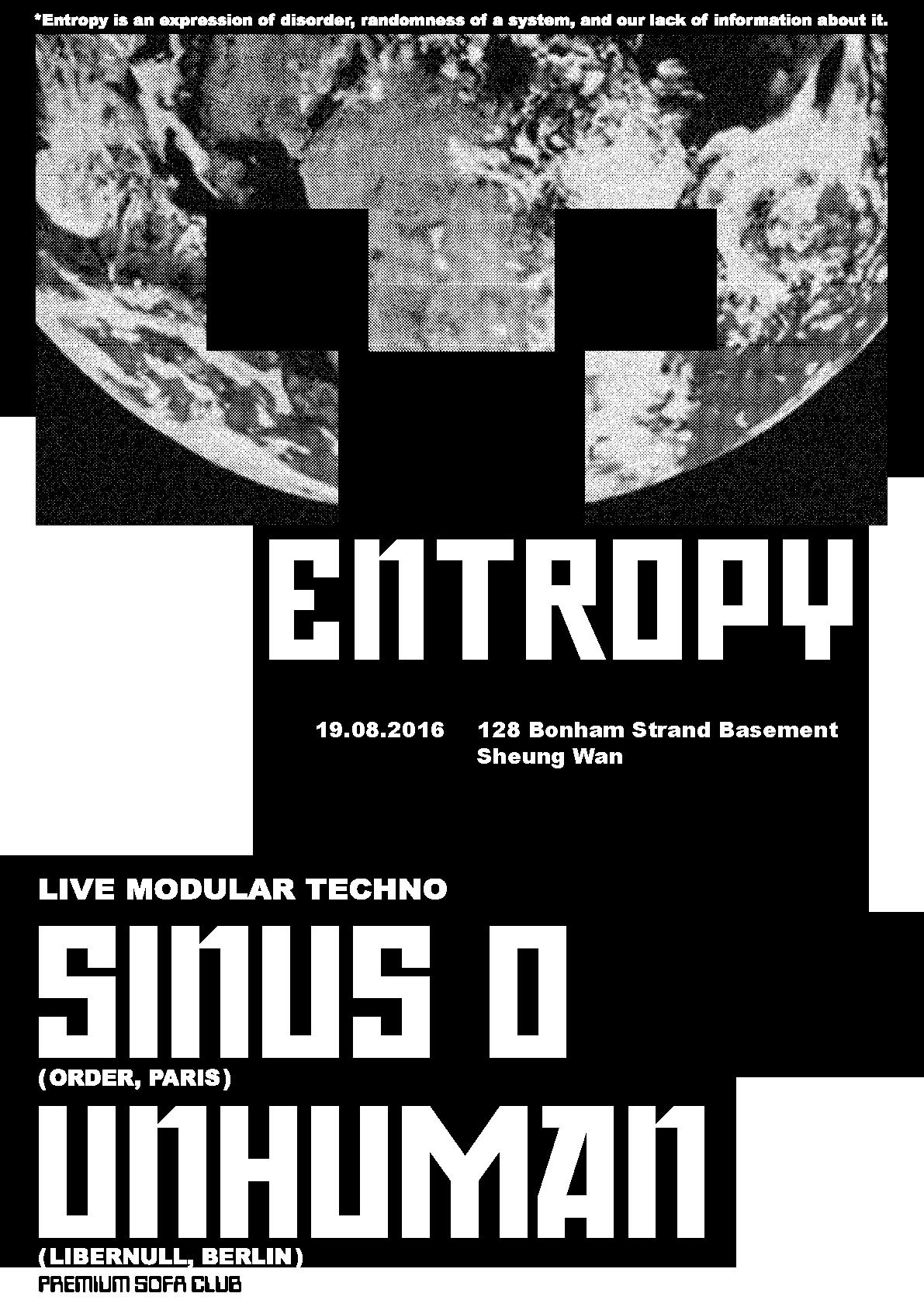 entropy_fly30.jpg