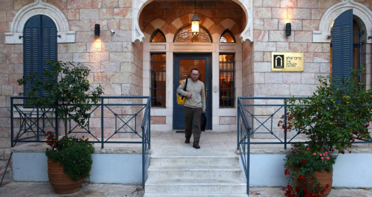 Israel's first liberal arts college