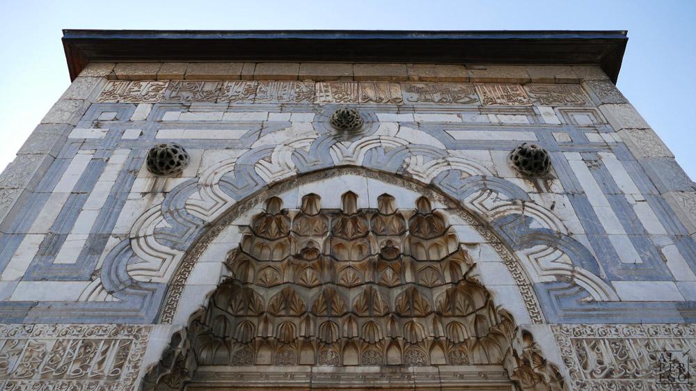 Karatay Madrasa -
