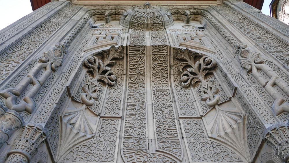 Ince Minareli Madrasa -