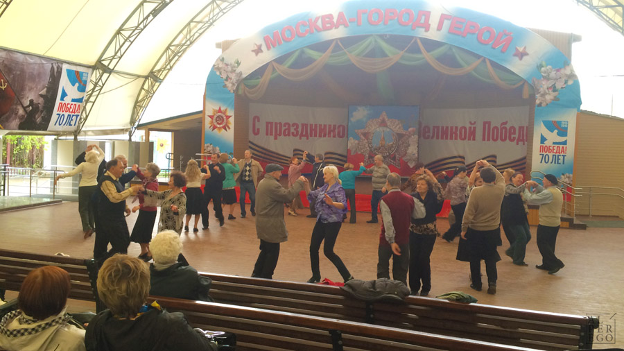 Veterans dancing in Moscow on Victory Day. 70th anniversary. 9 May 2015.