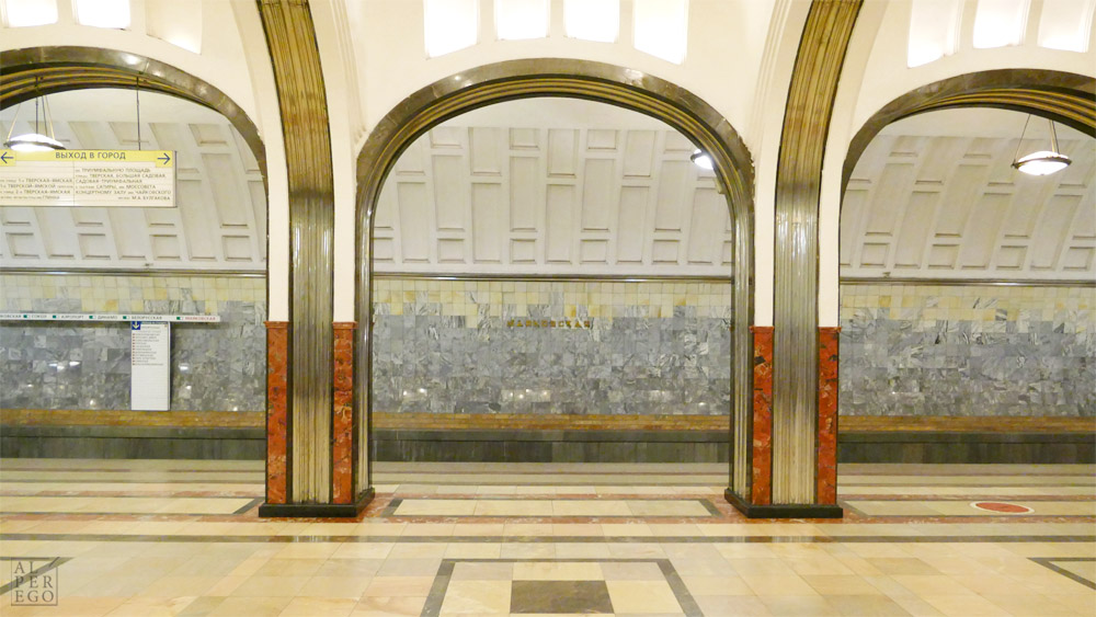 mayakovskaya-metro-station-02.jpg