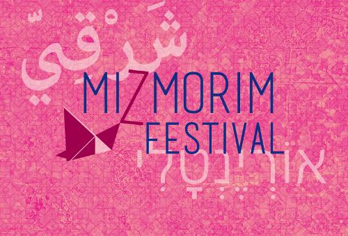 logo 2018 web.jpg