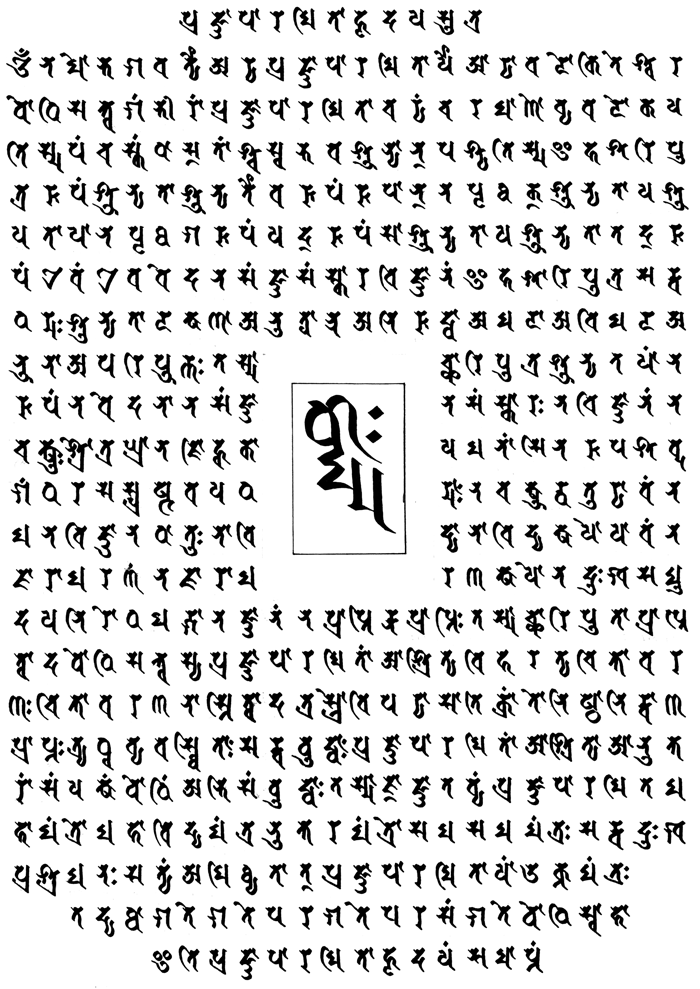 Heart-sutra-700.png