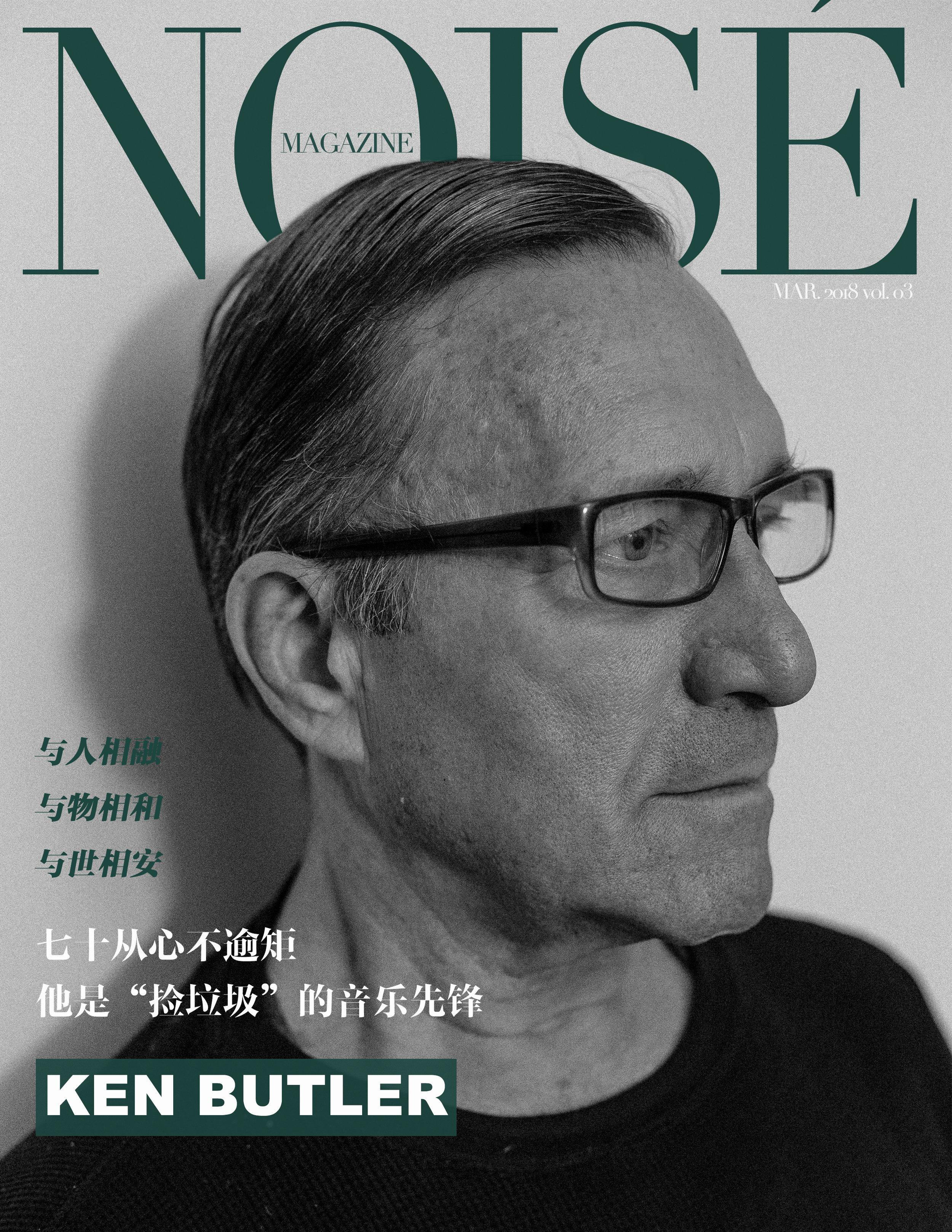 NOISÉ Magazine x Ken Butler