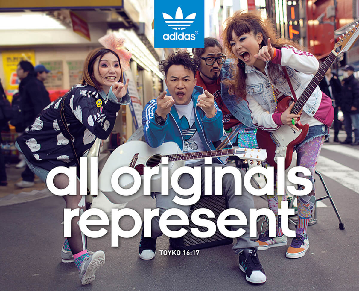 homosexual Beneficiario Pero  Adidas Originals ft. Nicki Minaj — TREY TYLER