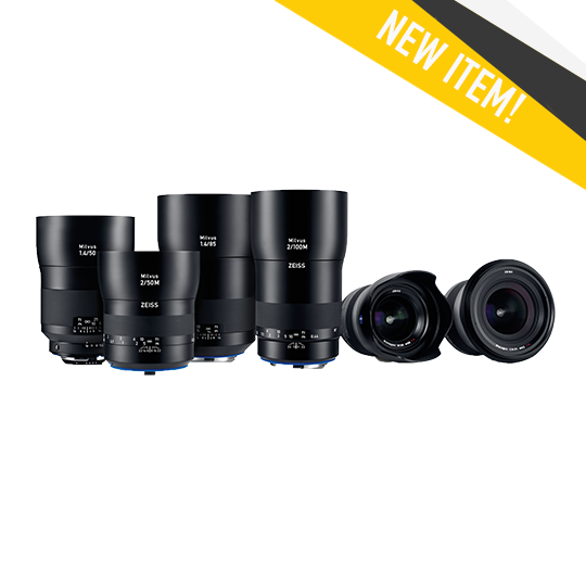 Zeiss6Lens_NEW.png