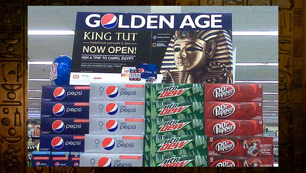 Pepsi_display.jpg