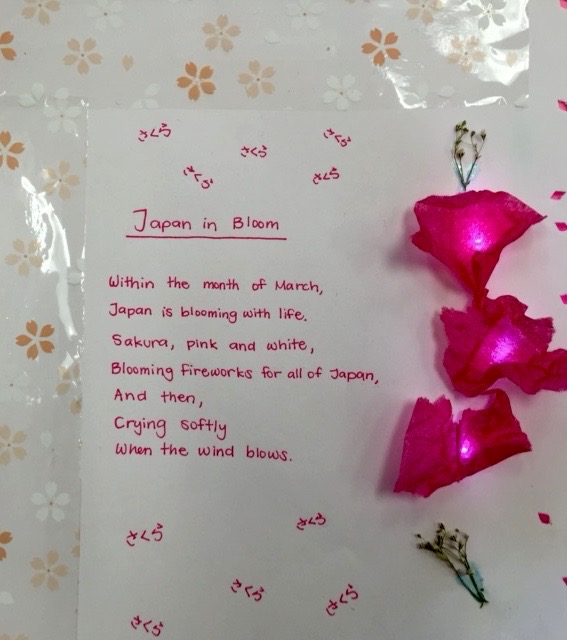 """""""Japan in Bloom"""" Combines Poetry, Craft Circuitry, and Collage"""