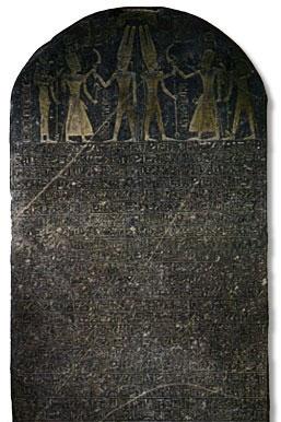 Merneptah Stele.jpg