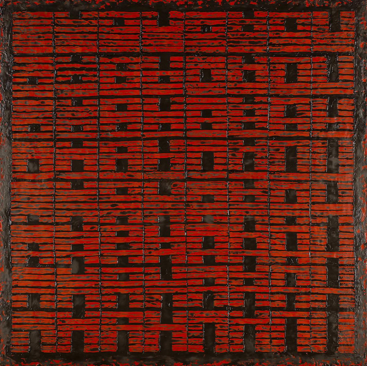 Hsiang II