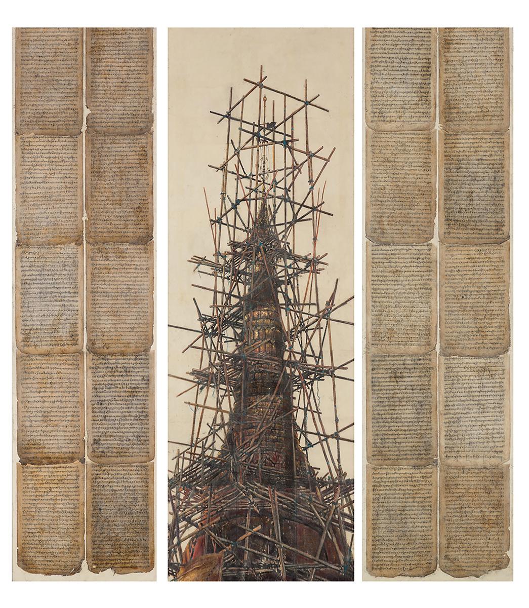 Burmese Stupa Triptych