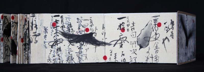 Sketchbook Project, 2013