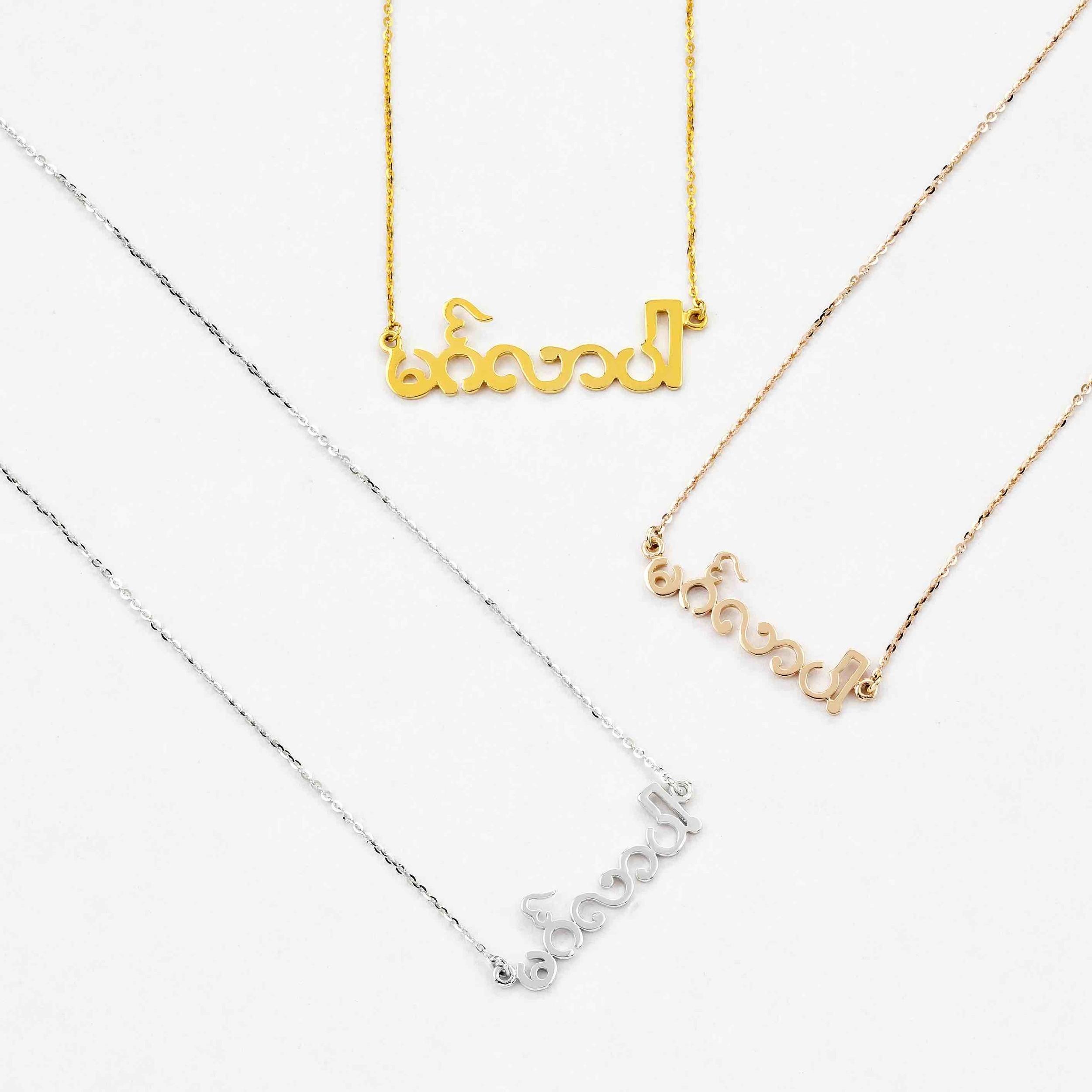 Mia Ruby Mingalaba necklaces