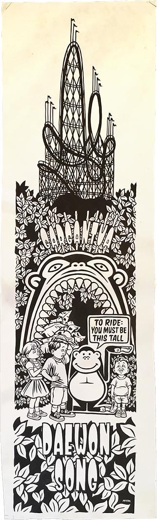 Gargantua / ink and goauche on paper / 1994