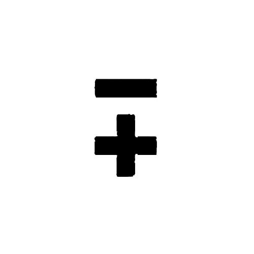 Logos for Milk_0004_Jimmy_grants copy.jpg