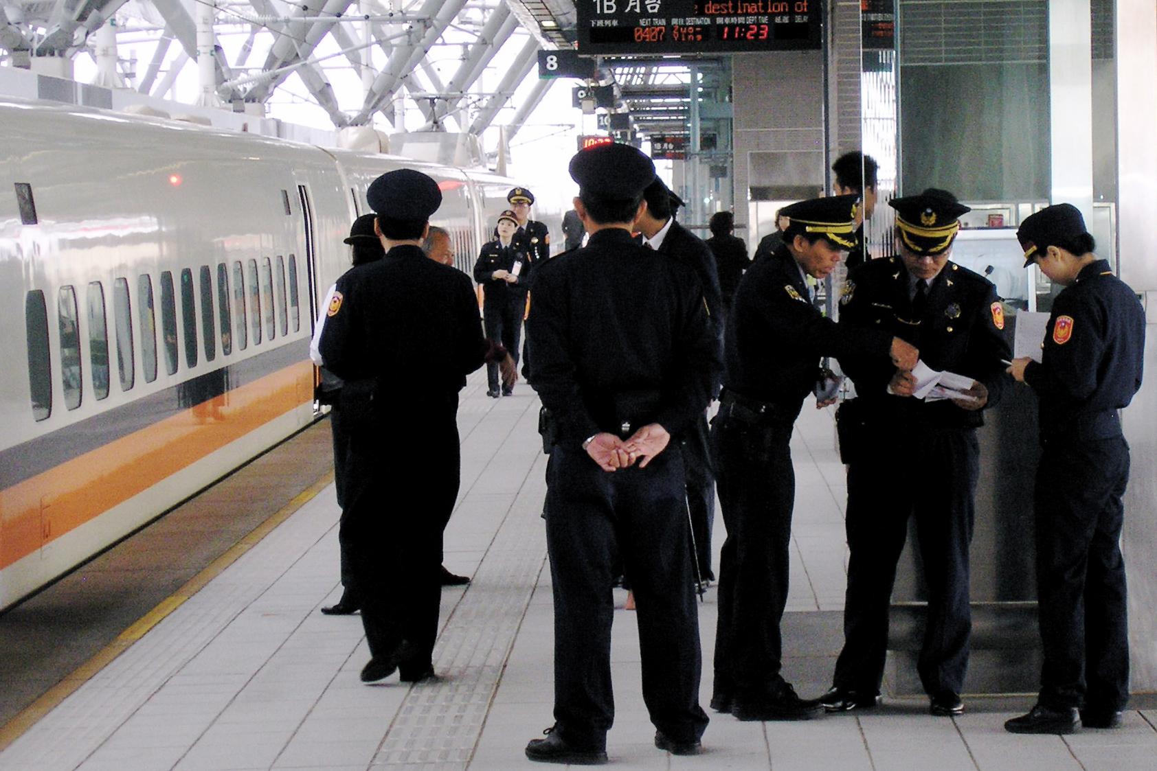 TrainPolice.jpg