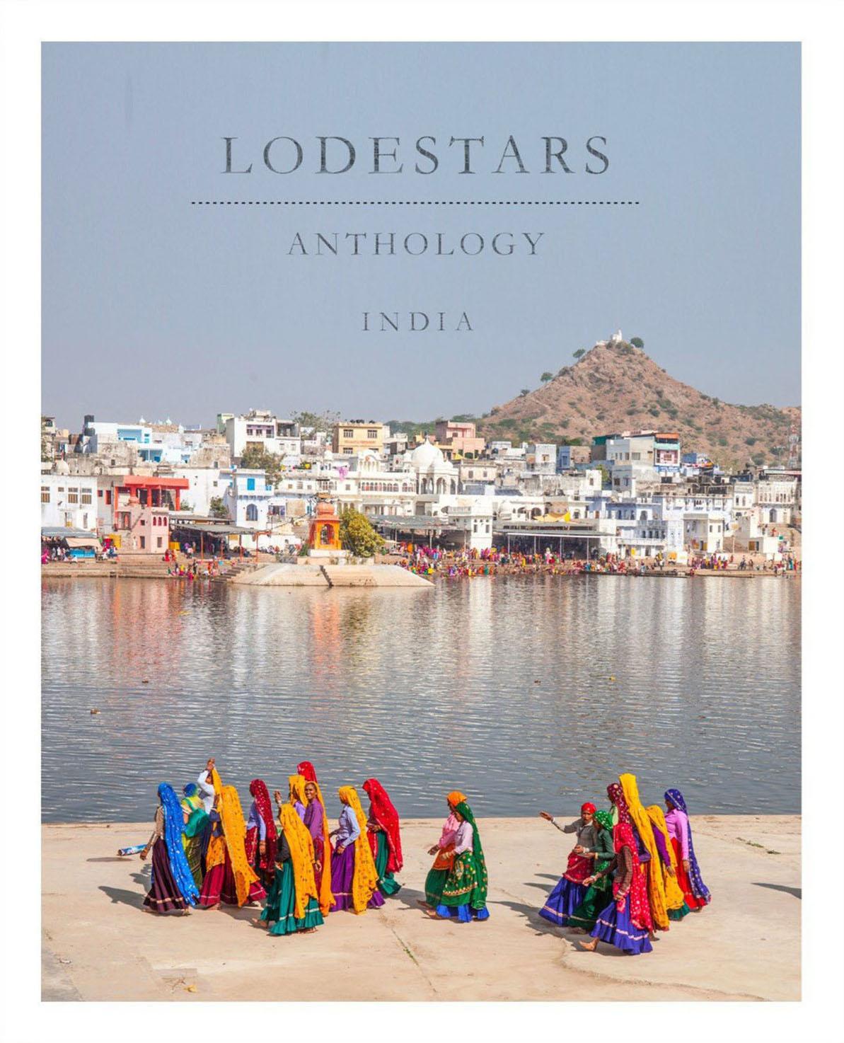 Karan Kumar Sachdev-Lodestar Anthology 1.jpg