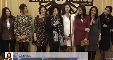 Arm News TV Armenia