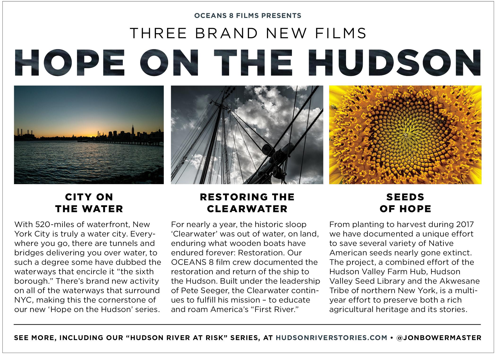 Hope on the Hudson Film Series.jpg