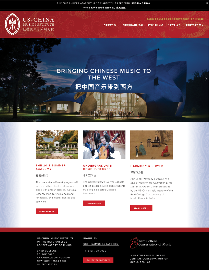 US China Music Institute Website Design BARD COLLEGE CONSERVATORY OF MUSIC Carla Rozman.png