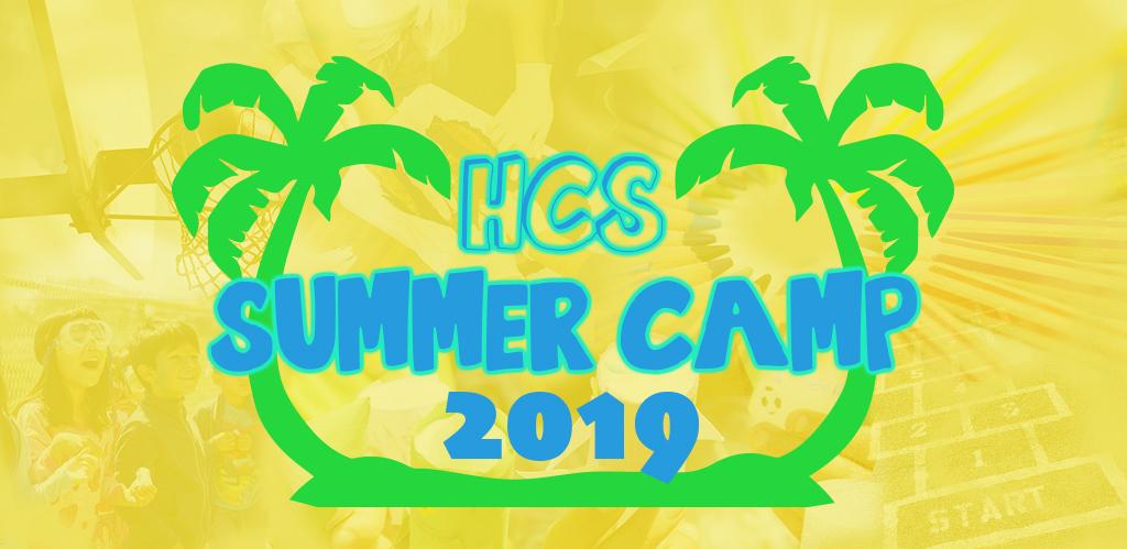 2019-HCS-Summer-School-r1.jpg