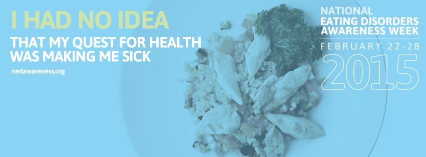NEDA Awareness 2015 Health