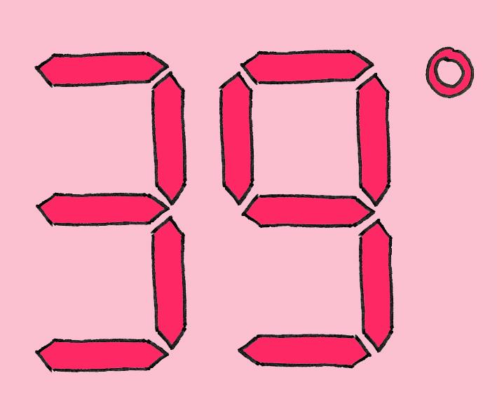 39degrees.jpg