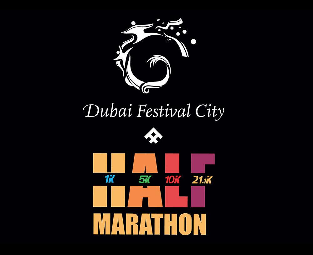 Dubai-Festival-City-Half-Marathon.jpg