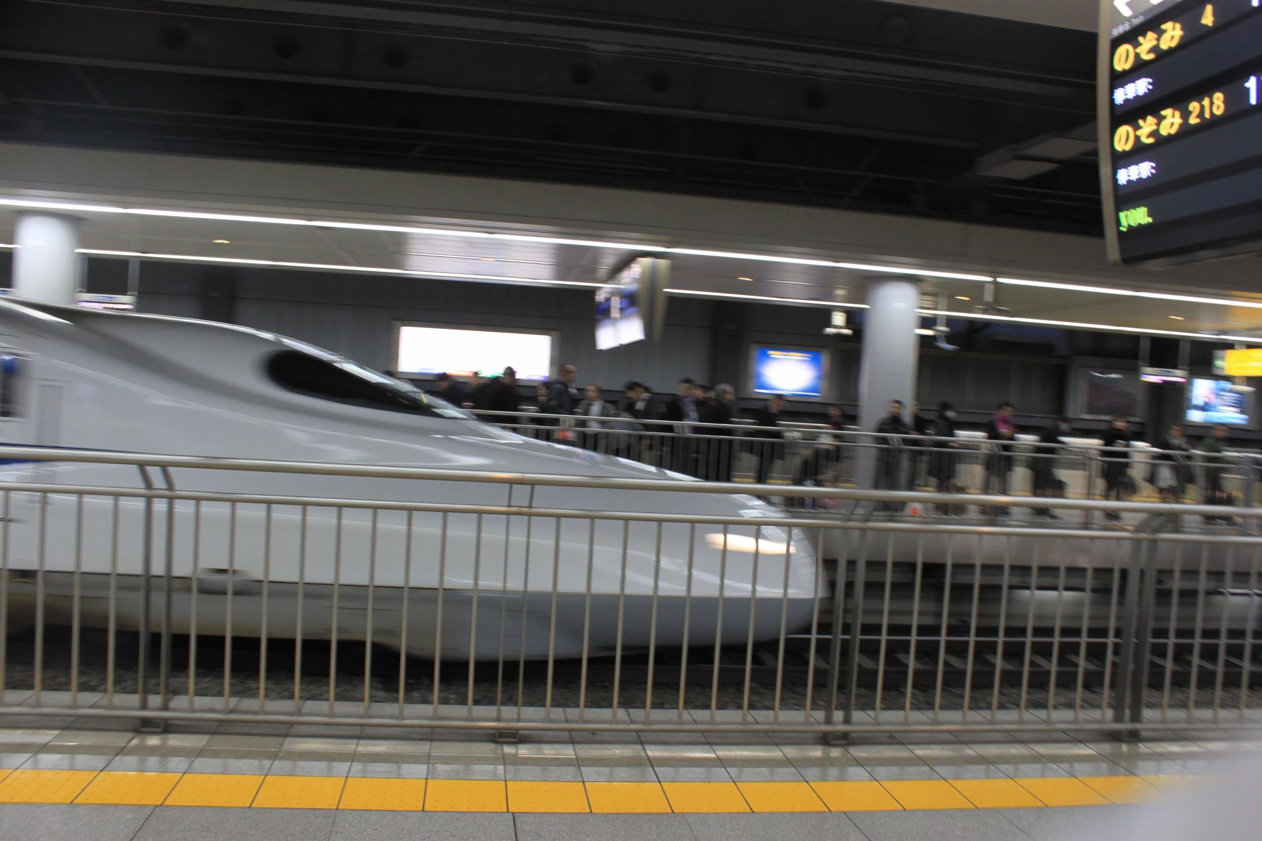 Shinkansen (high speed train.jpg