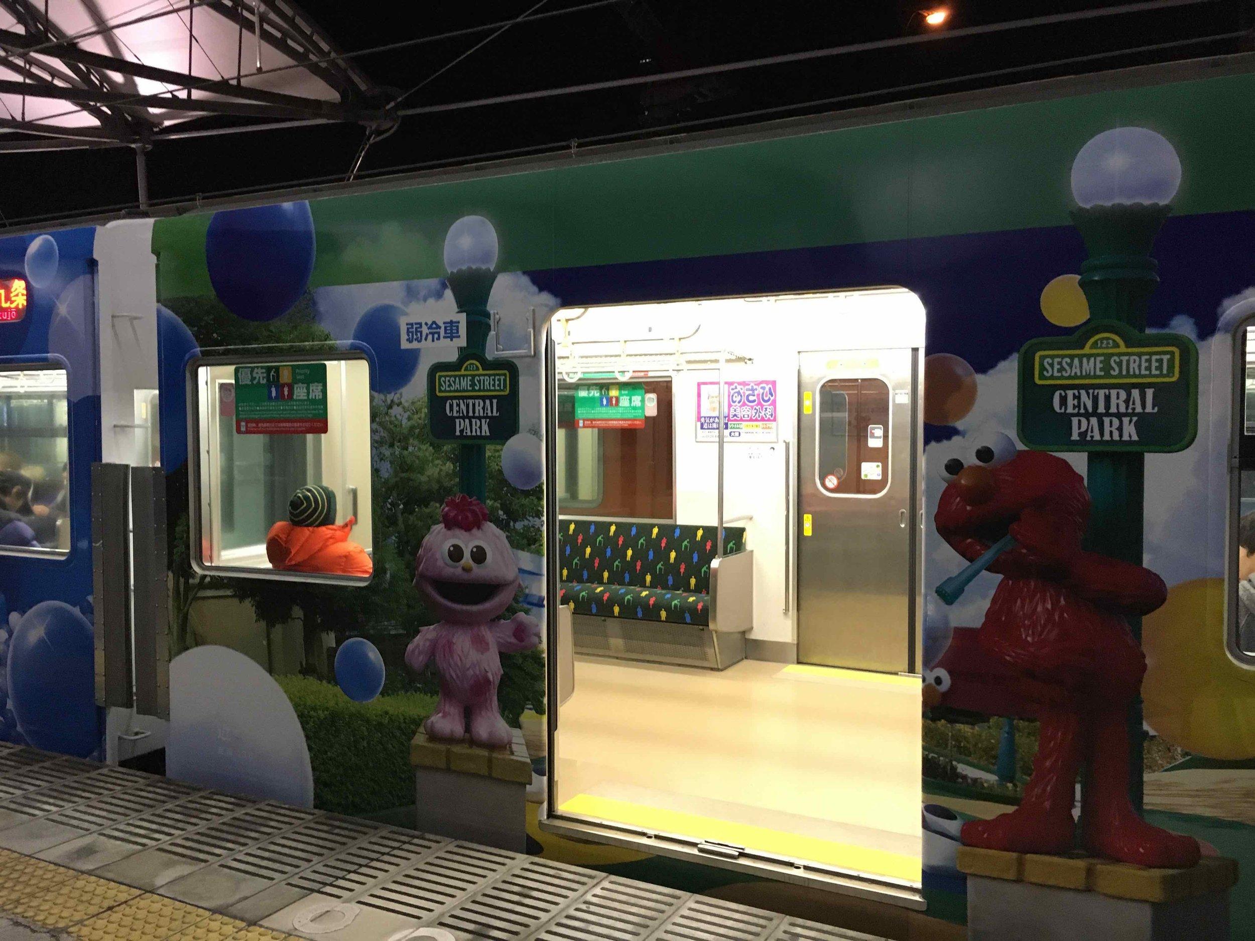 USJ train 2.jpg