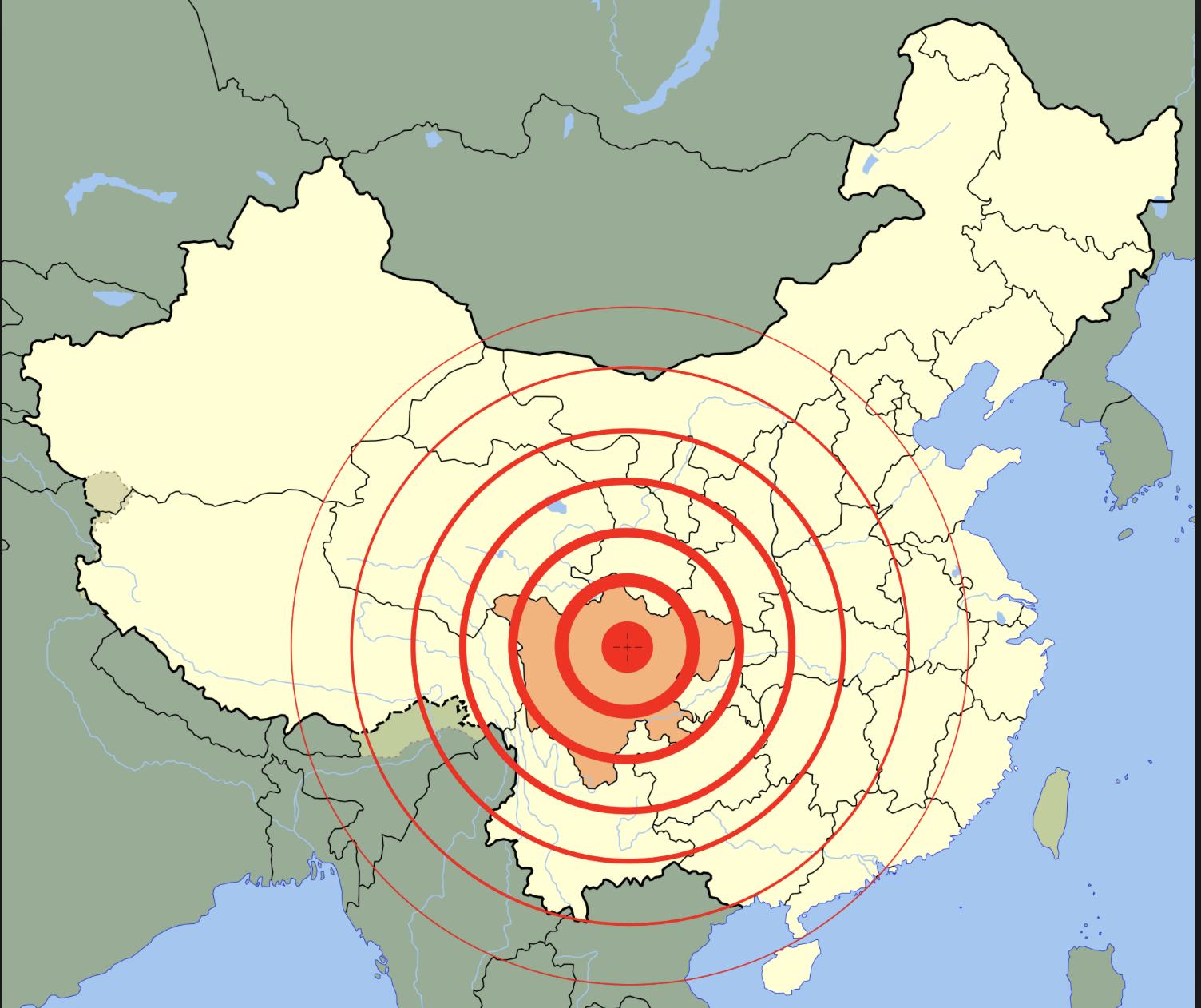 earthquake 2008.jpg