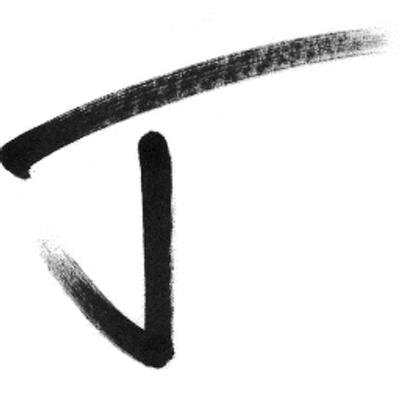 J Skis Logo Png