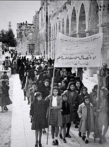 PalestinianWomenProtest1930.jpg
