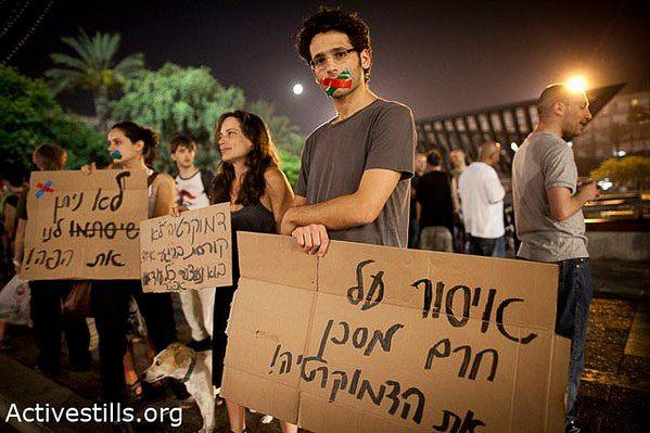 Adalah, image 5, Activist.jpg