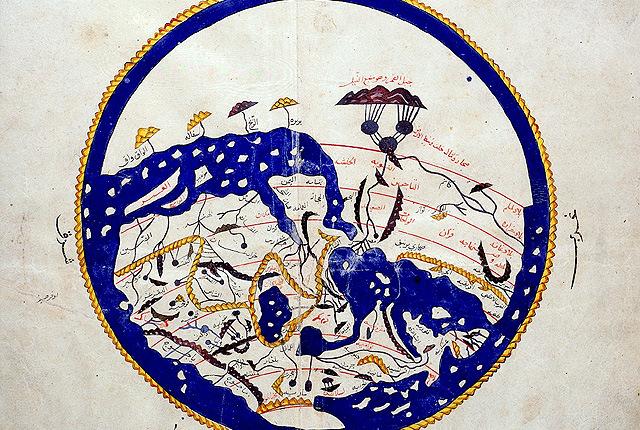 Al-Sharif al-Idrisi 12th C. Map of the World (South on top)