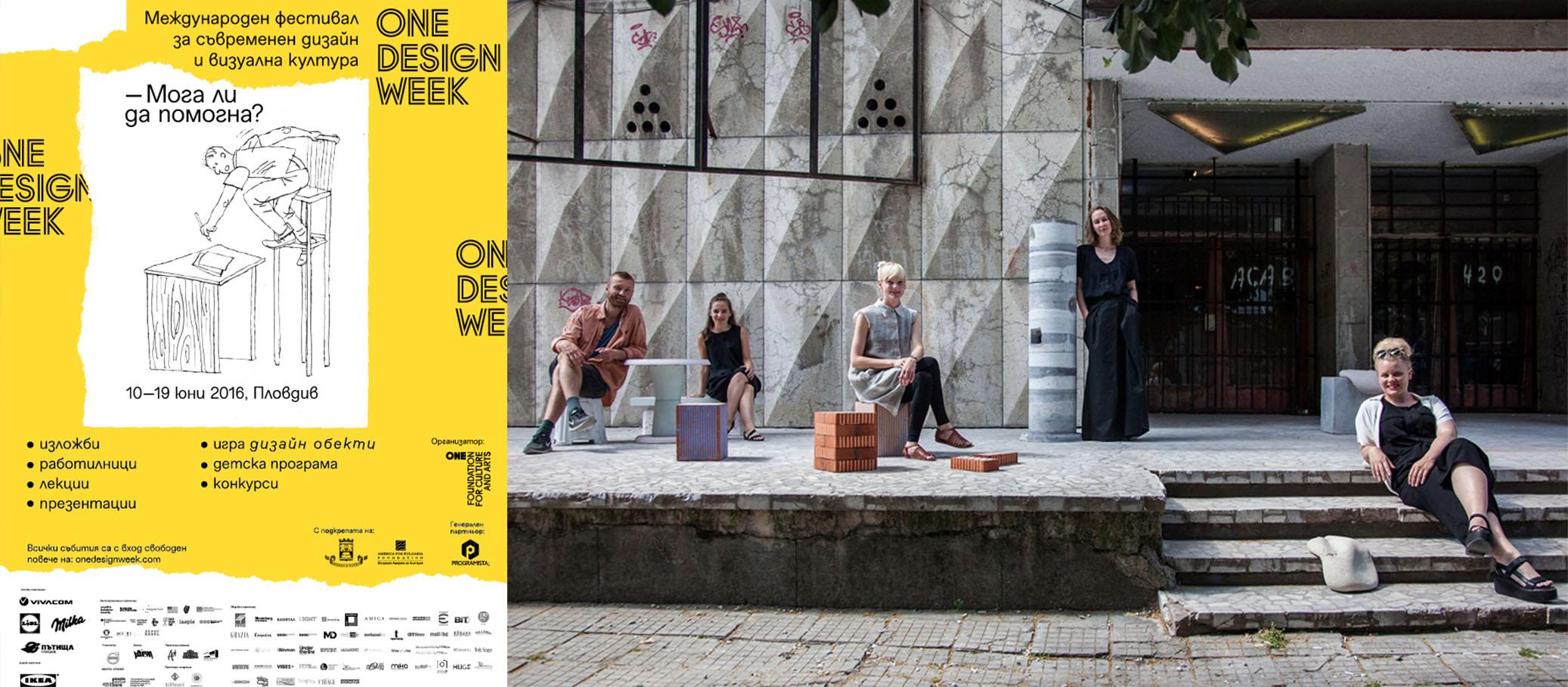 one design week2.jpg