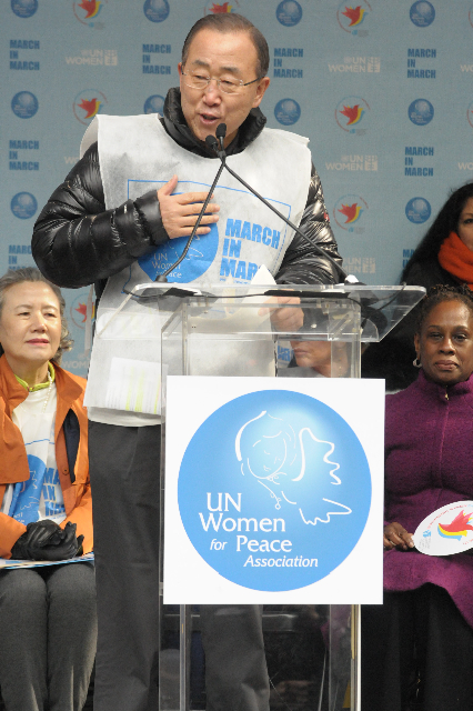 Eighth Secretary-General of the United Nations, Ban Ki-Moon, speaks at the UNWFPA March In March on March 8, 2015